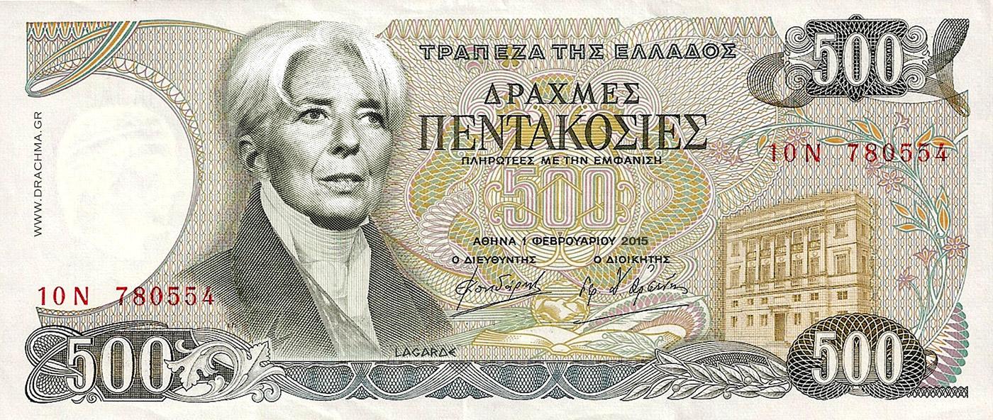drachmagr0500