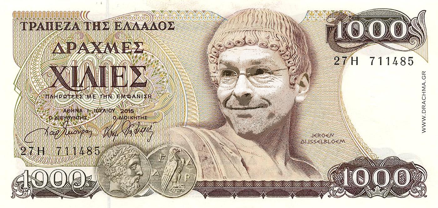 drachmagr1000