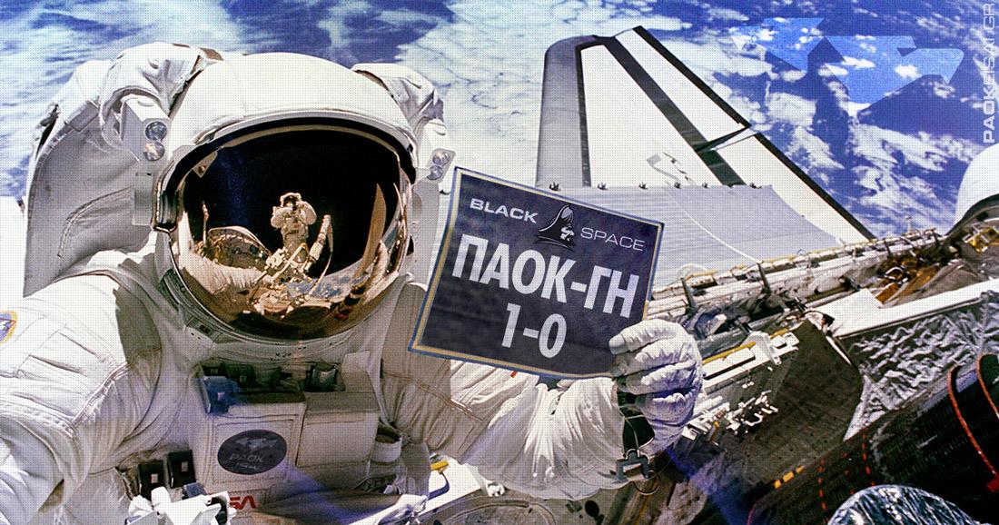 blackspace_paok-gi_1-0