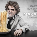 paokeisaigr_makaronas