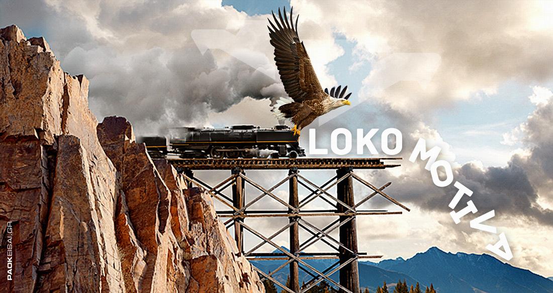 paokeisaigr_lokomotiva