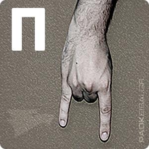 paokeisaigr_noimatiki_A16