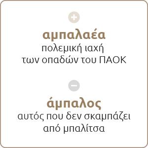 paokeisaigr_noimatiki_B01