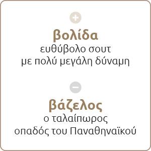 paokeisaigr_noimatiki_B02