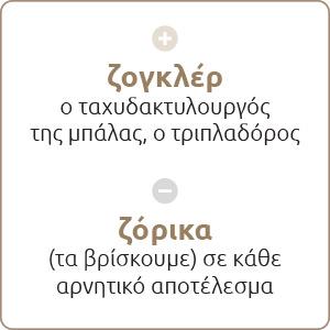 paokeisaigr_noimatiki_B06N
