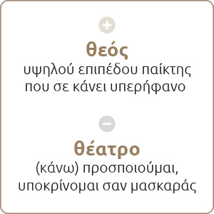 paokeisaigr_noimatiki_B08