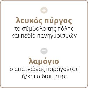 paokeisaigr_noimatiki_B11
