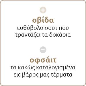 paokeisaigr_noimatiki_B15