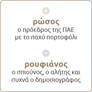 paokeisaigr_noimatiki_B17B