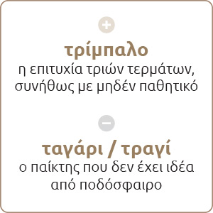 paokeisaigr_noimatiki_B19