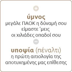 paokeisaigr_noimatiki_B20