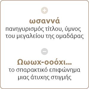 paokeisaigr_noimatiki_B24