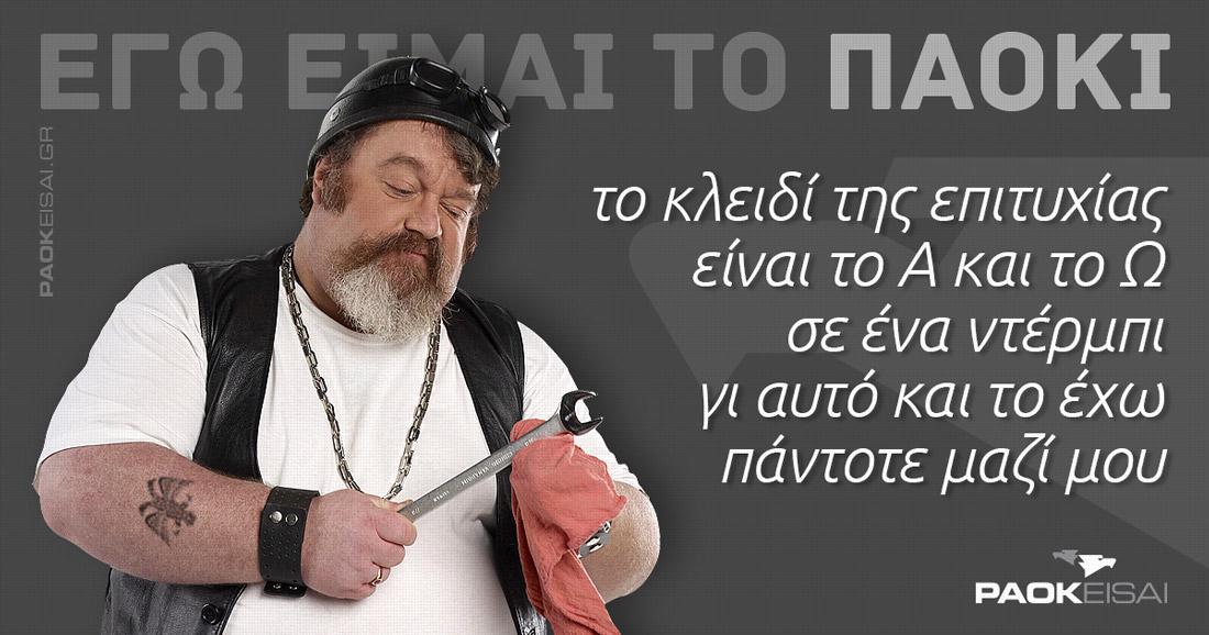 paokeisaigr_paoki1