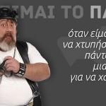 paokeisaigr_paoki2b