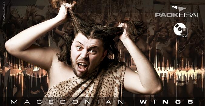 MACEDONIAN WINGS 4c9de42faec